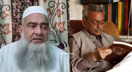 شمس الرحمن فاروقی: اردو تنقید کا اہم ستون گر گیا: مفتی محمد ثناء الہدی قاسمی