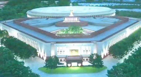 دنیا کے کئی ممالک صدیوں پرانے پارلیمنٹ ہاؤس میں کر رہے ہیں میٹنگ، لیکن ہندوستان ….