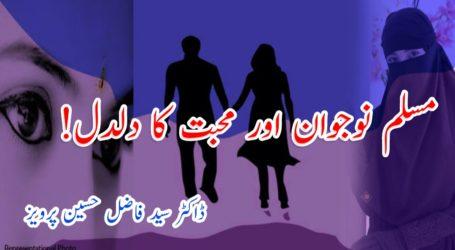 مسلم نوجوان اور محبت کا دلدل!