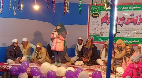 سابق راجیہ سبھا ایم پی مرحوم مطیع الرحمن کے یوم وفات پر مدرستہ البنات مطیع الرحمن سپہی کا سنگ بنیاد