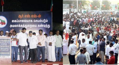 پاپولرفرنٹ آف انڈیا کے دفاتر اور رہنماؤں کے گھروں پر ای ڈی کے چھاپوں کے خلاف چنئی میں احتجاجی مظاہرہ