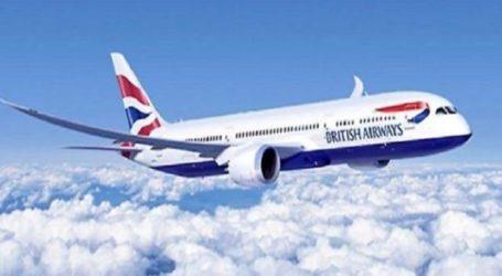 برطانیہ سے آنے والے پروازوں پر بھارت نے لگائی پابندی