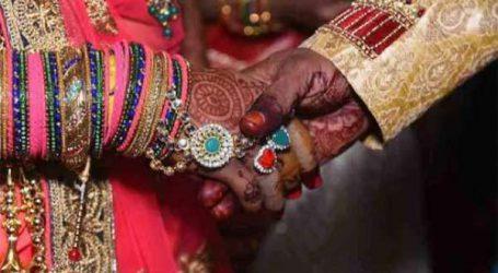 لو جہاد کا معاملہ بتا کر 'ہندو دھرم سینا' نے کیا ہنگامہ، لڑکی نے کہا 'شادی ضرور کروں گی'
