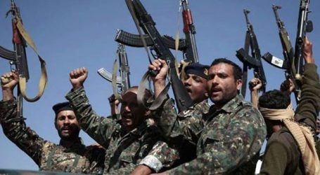 امریکا کا حوثی باغیوں کو دہشت گرد تنظیم قرار دینے کا فیصلہ