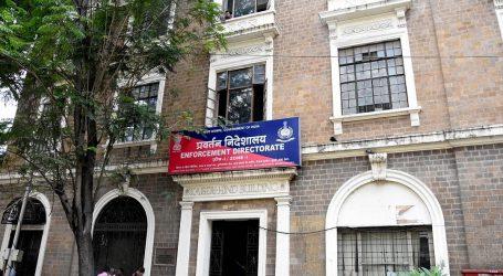 پی ایم سی بینک قرض معاملہ : محکمہ ای ڈی نے پروین راؤت کی جائیداد ضبط کی