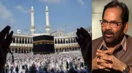 مختار عباس ادارے کی خود مختاری برقرار رکھیں، اپنے بعض اقدامات اور فیصلوں پر نظر ثانی کریں: نوشاد اعظمی