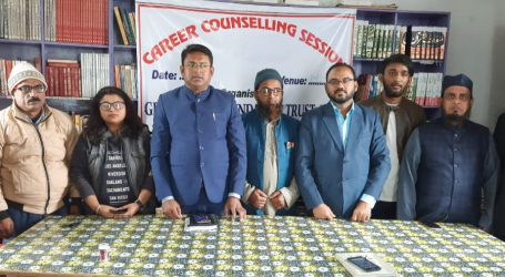 """ململ میں """"گفٹ"""" کے زیرِ اہتمام کیئریر کاؤنسلنگ سیشن کا انعقاد"""