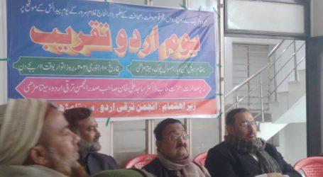 اردو تحریک کے روح رواں تھے غلام سرور: ڈاکٹر ساجد علی خاں – شفیق خان