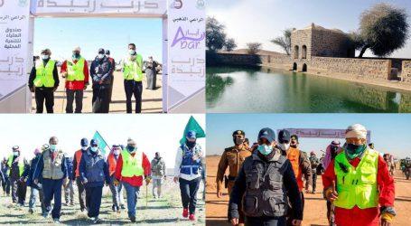 سعودی عرب: کوفہ تا مکہ مکرمہ درب زبیدہ کے تاریخی راستے کی دوبارہ بحالی