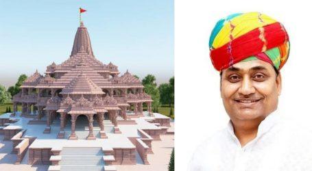 رام مندر چندے کے لئے صنعت کاروں کو دھمکایا جا رہا ہے: ڈوٹاسرا