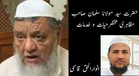 حضرت سید مولانا سلمان صاحب مظاہری مختصرحیات و خدمات