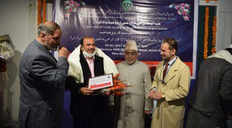 لوک سبھا ایم پی اور فعال رہنما کنور دانش علی مجاہد ملت مولانا حفظ الرحمن سیوہاروی ایوارڈ سے سرفراز