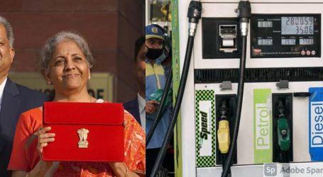 پٹرول پر 2.50 روپے اور ڈیزل پر 4 روپے فی لیٹر زرعی سیس لگانے کا فیصلہ