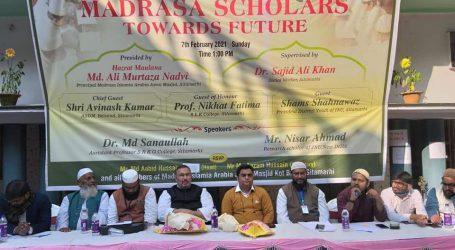 مدرسہ اسلامیہ عربیہ جامع مسجد سیتامڑھی میں تعلیمی بیداری کانفرنس بحسن وخوبی اختتام پذیر
