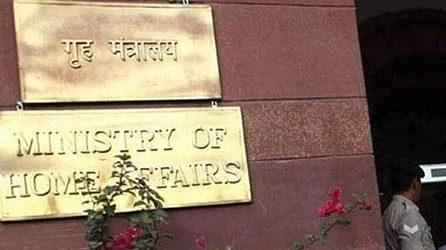 این آئی اے نے کسانوں کو طلب نہیں کیا: وزارت داخلہ
