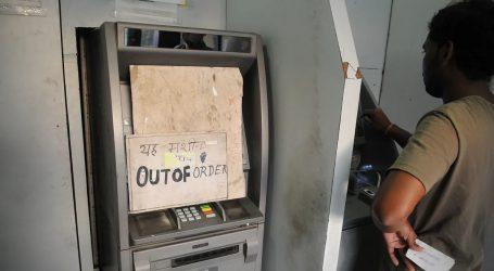 ملک کا ایک اور بینک بحران سے دو چار، پیسہ نکالنے پر آر بی آئی کی پابندی