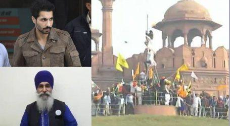 یومِ جمہوریہ پر تشدد کے سلسلہ میں مزید 3 ملزمان گرفتار، دیپ سدھو اور اقبال سنگھ کو لال قلعہ تک لے جائے گی دہلی پولیس