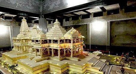 مسلم بچوں نے بھی رام مندر کی تعمیر کیلئے دیا چندہ