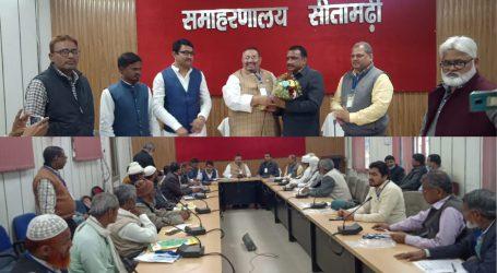 سیتامڑھی ضلع اوقاف کمیٹی کی میٹنگ میں کئی ایجنڈوں پر کیا گیا غور و خوض