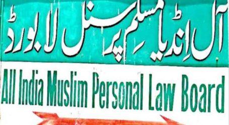 مسلم پرسنل لا بورڈ نے شریعہ اویر نیس ویب سیریزشروع کرنے اور قانونی دستاویزی مجلہ نکالنے کا فیصلہ کیا
