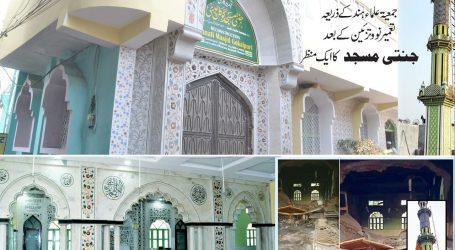 گوکل پوری کی جنتی مسجد مرمت و تزئین کے بعد نمازیوں کے حوالہ