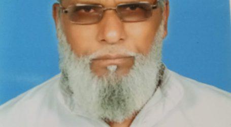 مشہور صحافی مظہر عالم کے والد حاجی شمیم احمد کا انتقال، آبائی وطن سہرسہ کے فقراہی میں سپردخاک