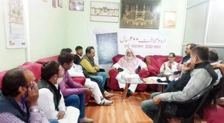 جشن اردو صحافت کے لیے بہار کے اردو صحافی پہلی مرتبہ ایک پلیٹ فارم پر
