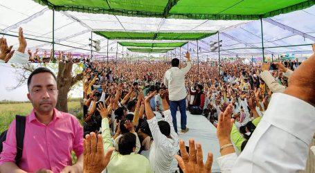 میرٹھ: 'کسان مہاپنچایت' کے دوران صحافی کا ملازمت سے دسبرداری کا اعلان، کہا- 'سچائی دکھانے سے روکا گیا'