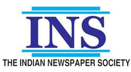 آئی این ایس نے کی صحافیوں کے خلاف درج مقدموں کی مذمت