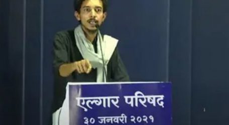 اے ایم یو کے سابق طالب علم شرجیل عثمانی پر ہندوؤں کے جذبات مجروح کرنے کا الزام، ایف آئی آر درج