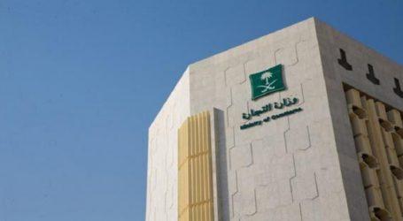سعودی عرب میں ای کامرس کے نظام کی خلاف ورزی کرنے پر 7.4 لاکھ ریال کے جرمانے