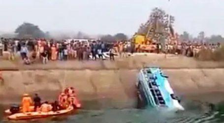 ایم پی میں دلخراش بس حادثہ، اب تک 39 افراد کے ہلاک ہونے کی تصدیق