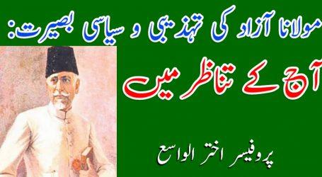 مولانا آزاد کی تہذیبی و سیاسی بصیرت: آج کے تناظر میں