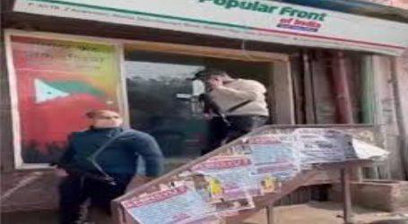پاپولر فرنٹ کے دہلی صوبائی دفتر پر یوپی ایس ٹی ایف کی چھاپے ماری ، تنظیم نے کی مذمت