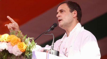 حکومت صرف 'ہمارے دو' کی فلاح و بہبود کے لیے کوشاں: راہل گاندھی