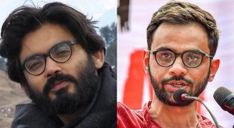 دہلی تشدد: عمر خالد، شرجیل امام کی عدالتی تحویل میں یکم مارچ تک توسیع