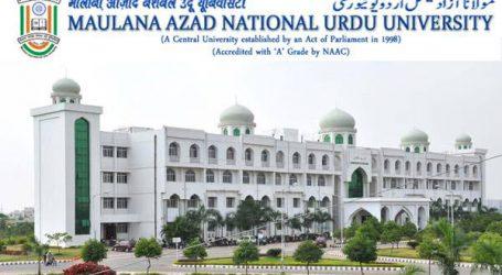 مولانا آزاد نیشنل اردو یونیورسٹی کا فاصلاتی نظام تعلیم دہلی ریجنل سینٹر کے تحت امتحانات یکم مارچ سے