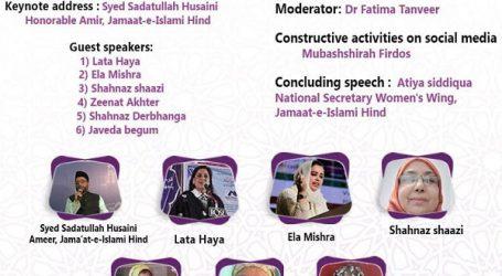 """"""" خواتین کی صلاحیتیں اجاگر کرنا وقت کی ضرورت """" امیر جماعت اسلامی ہند نے خواتین کے ای میگزین کا اجرا کیا"""