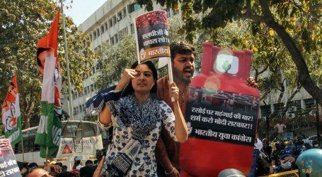 مودی حکومت نے بگاڑ دیا گھر کا بجٹ، مہنگائی کے خلاف یوتھ کانگریس کا مظاہرہ