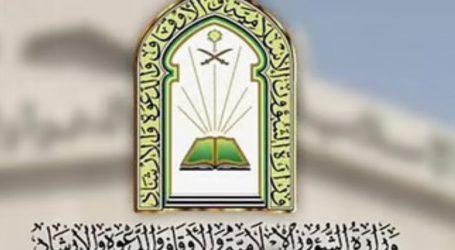 سعودی عرب میں 54 آئمہ اور خطیب برطرف، فکری اور انتظامی خلاف ورزیوں کا الزام