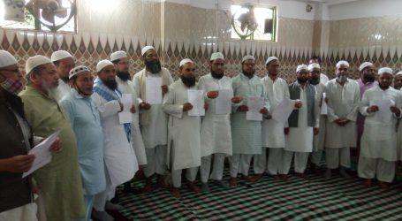 مسلم پرسنل لاء بورڈ کی نکاح کو آسان بنانے کی مہم زوروں پر مفتی اعجاز ارشد قاسمی نے دہلی کے ائمہ کرام کے ساتھ کی میٹنگ