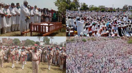 لاکھوں اشکبار آنکھوں کے درمیان سرکاری اعزاز کے ساتھ امیرشریعتؒ سپردِ خاک پانچ لاکھ سے زائد افراد کا ہجوم، مولانا عمرین محفوظ رحمانی نے نمازِ جنازہ پڑھائی