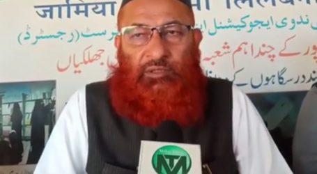 حضرت مولانا سید محمد ولی رحمانی کی وفات عالم اسلام کے لئے ایک عظیم سانحہ: مولانابدیع الزماں ندوی قاسمی