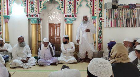 ملت ایک بیباک قائد سے محروم ہو گئی، امیر شریعت کے انتقال پر جمیعت علماء سکرہنا ڈھاکہ کی تعزیتی نشست منعقد