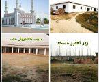 دار العلوم الاسلامیہ مجھولیا کا سفر