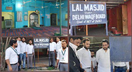 لال مسجد معاملہ: 29اپریل تک کسی طرح کا ایکشن نہ لینے کی مرکز نے کرائی یقین دہانی