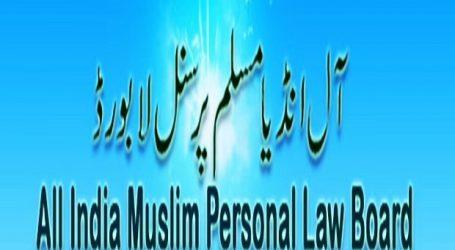 آل انڈیا مسلم پرسنل لاء بورڈ کے ذریعہ 'پیغام رمضان' سلسلہ کا آغاز