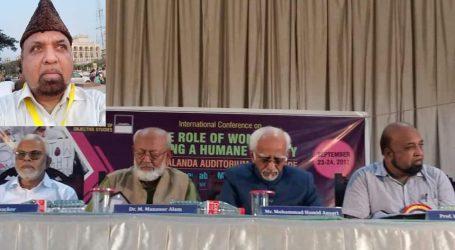 معروف دانشور پروفیسر اشتیاق دانش کا انتقال ، آئی او ایس کا اظہارِ تعزیت
