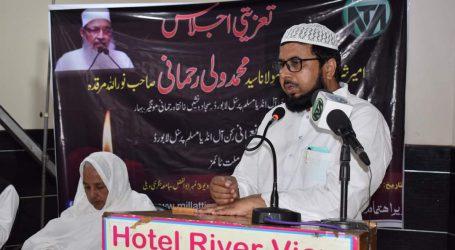 آل انڈیا مسلم پرسنل لا بورڈ کے رکن مفتی اعجاز ارشد قاسمی کا انتقال