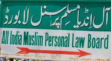 آل انڈیا مسلم پرسنل لاء بورڈ کی اصلاح معاشرہ کمیٹی کے زیر اہتمام اترپردیش میں '' آسان ا ور مسنون نکاح مہم '' کی سرگرمیاں جاری